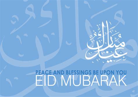 eid mubarak template card eid sms 2012 eid card bd free ramadan