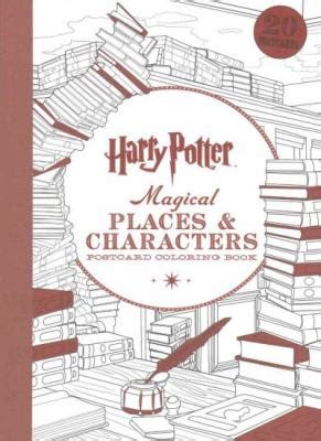harry potter coloring book places and characters harry potter magical places characters postcard coloring