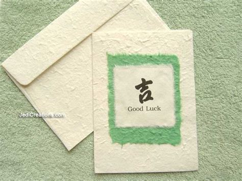 Handmade Luck Cards - greeting cards for and wishes jedicreations