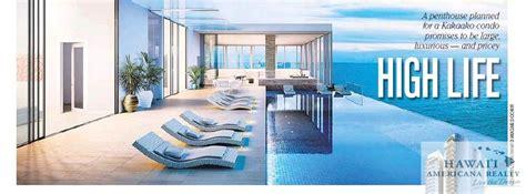 Luxury Penthouse Floor Plans Luxury Condominium Waiea To Be Built At Ward Village