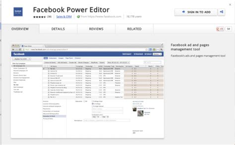 facebook ads power editor tutorial how to install facebook s new power editor socialbrite