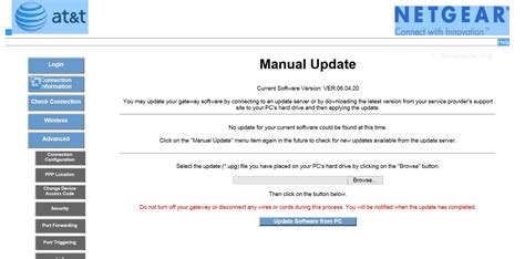 netgear 7550 software ver 06 04 24a upgrade at t community