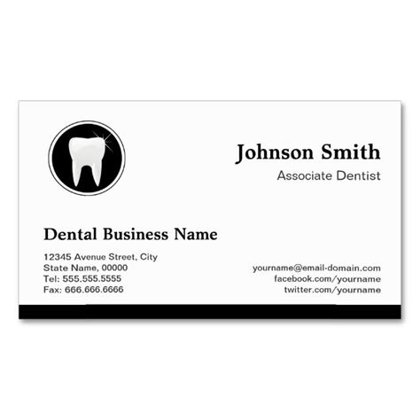 business cards for dentists 2017 best images about dental dentist business cards on see best ideas about dental