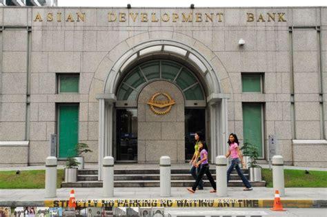 asean development bank entrance to adb headquarter asian development bank