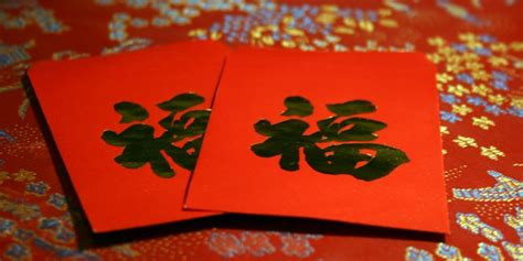 lunar new year envelopes 11 signs you celebrate new year the tempest