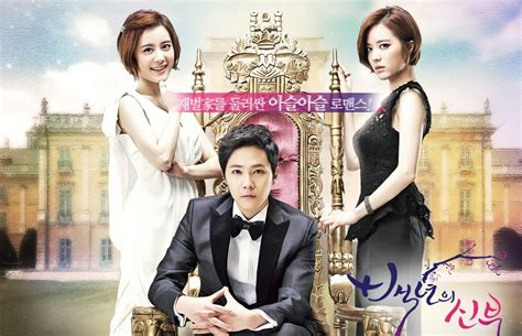 film drama seri korea terbaru 2014 bride of the century review it started with a k drama