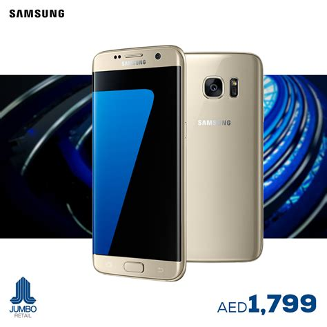 samsung offers samsung galaxy s7 smartphone offer at jumbo