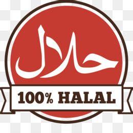 halal png halal transparent clipart