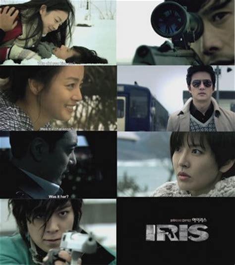 film korea iris nota especial iris y you re beautiful sobreviven y