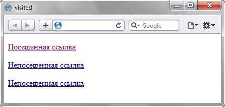 css visited link color visited htmlbook ru