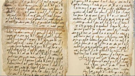 Situs Situs Dalam Al Quran Dari Banjir Nabi Nuh Hingga Bukit Thursina bukti ilmiah al qur an terjaga keasliannya berdasarkan manuskrip kuno of