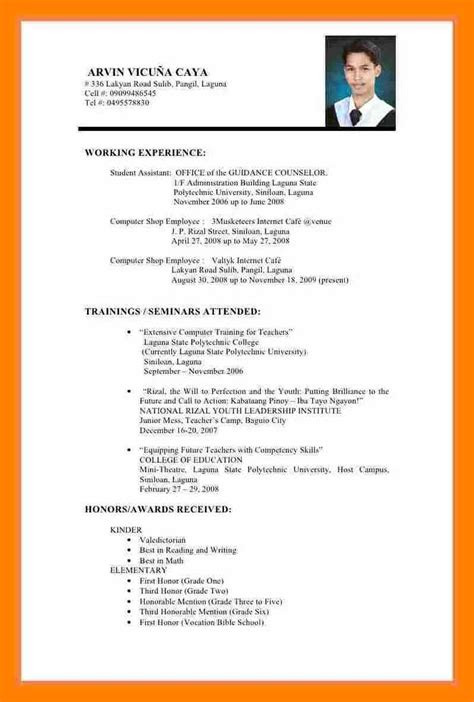 simple curriculum vitae format for application 8 sle of curriculum vitae for application pdf