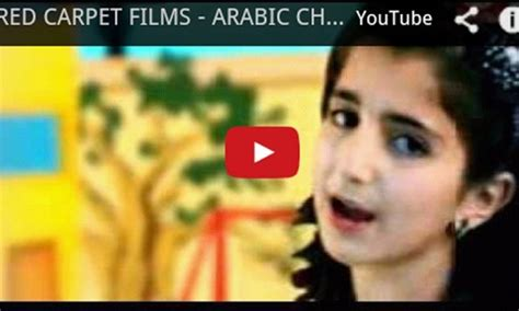 arebik songs download arabic songs for kids video for android appszoom