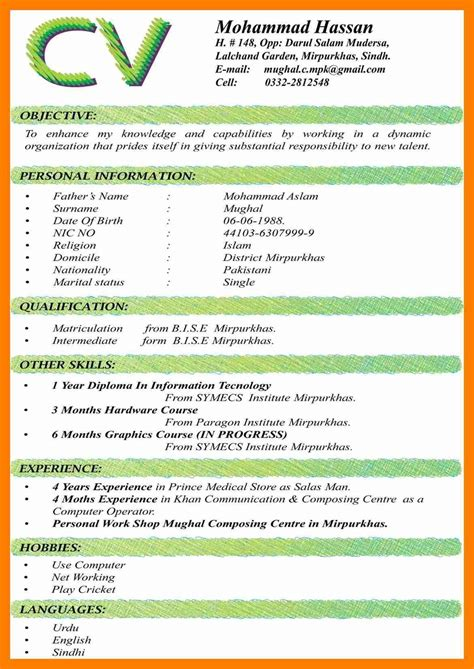 resume format 2018 india cv format in bangladesh 10 cv format 2017 india 2