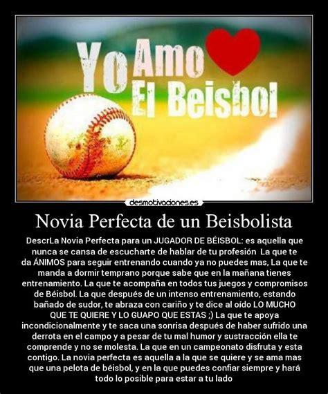 imagenes de beisbol quieres ser mi novia novia perfecta de un beisbolista desmotivaciones