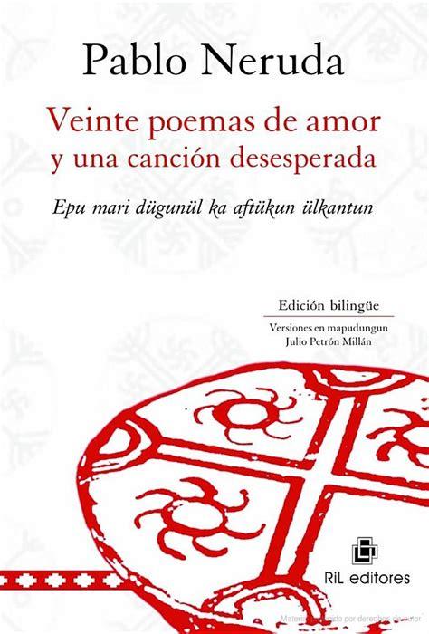 veinte poemas de amor 8499896871 489 best images about llibres llegits on literatura aldous huxley and julio cortazar