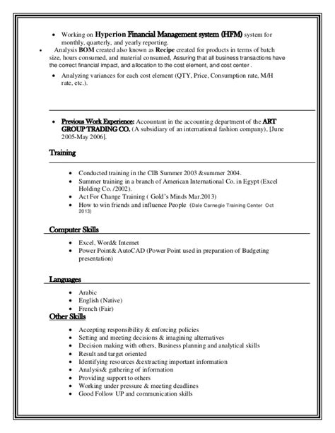 Mrp Controller Sle Resume by Noran Hamzawi Resume Senior Financial Controller Senior Mrp Contro
