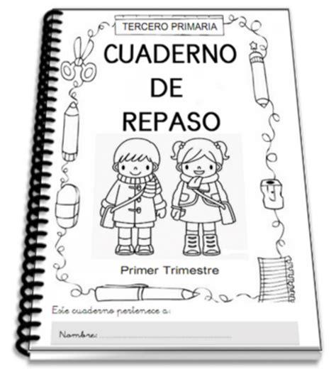descargar pdf cuaderno matematicas 4 primaria 3 trimestre saber hacer libro e en linea el blog de tercero cuaderno de repaso del primer trimestre