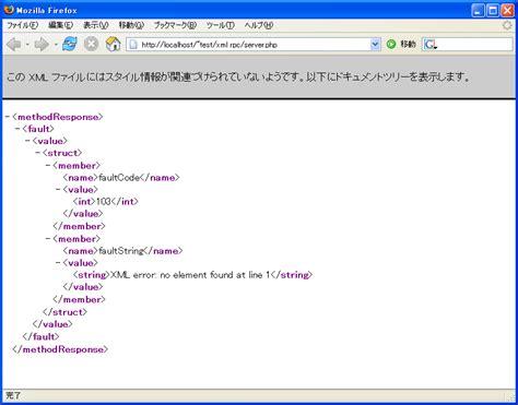 xml rpc tutorial php xml rpc junglekey fr image