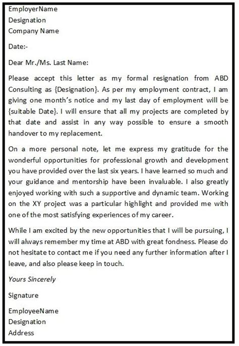 World Best Letter Of Resignation Simple Resignation Letter Format Can Be Customized As Per The Needs Of The Employee Simple