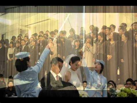 Wedding Song Korea by Robin Radus Korean Wedding Song