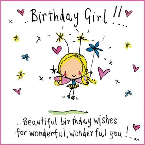Happy Birthday Wishes To A Wonderful Friend Birthday Girl Beautiful Birthday Wishes For Wonderful