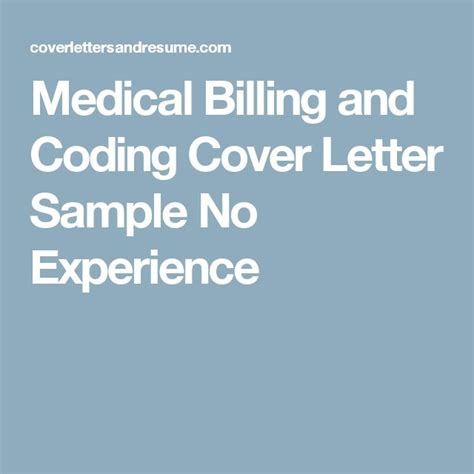sample cover letter for a hospital job cover letters