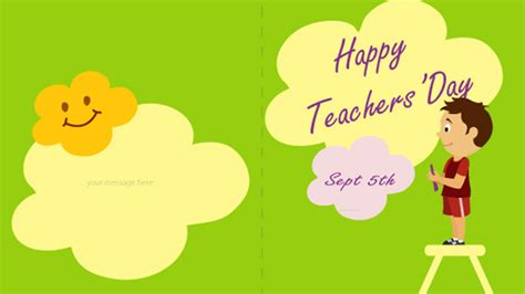 printable teachers day card teachers day speech wishes quotes sms text messages