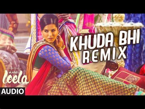 download old hindi dj remix mp3 songs khuda bhi remix mp3 songs latest hindi songs