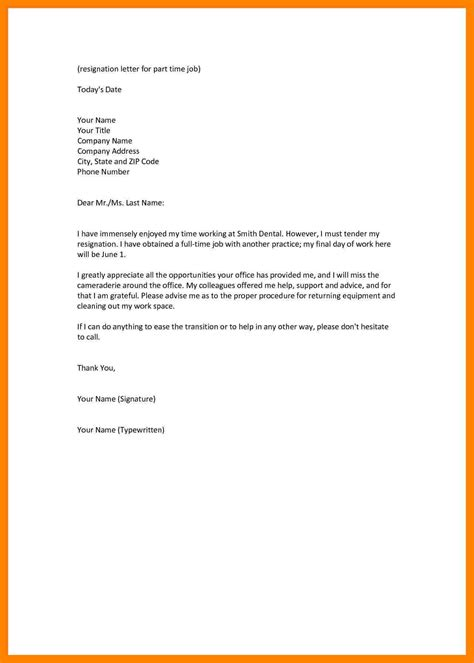 employee resignation form template resignition letter