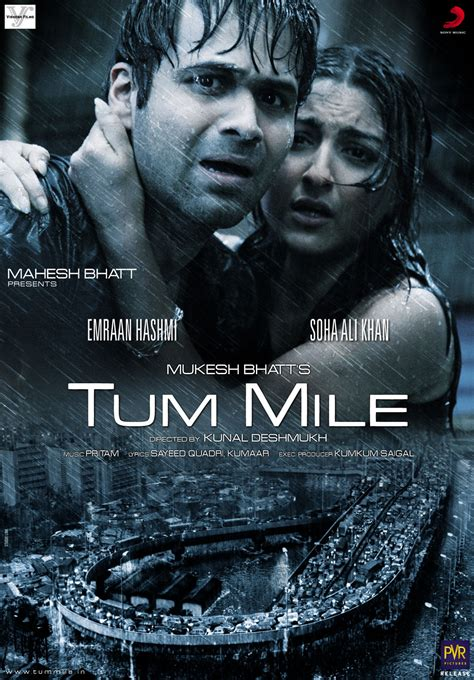 might 2016 full movie tum mile 2009 full movie watch online free hindilinks4u to