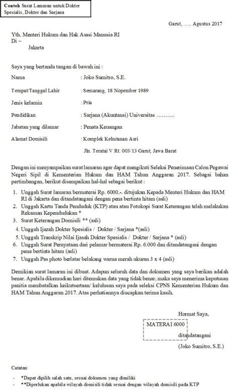 Contoh Surat Lamaran Pns by Contoh Format Surat Lamaran Cpns 2017 Enkpowerranger
