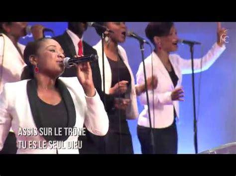 Message Remix 2 0 Bible Ms tu es le seul dieu dianzafr