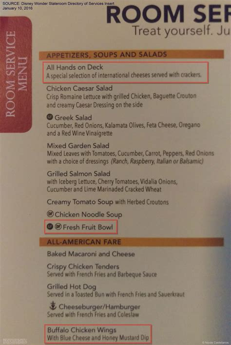 room service menu disney cruise line s quot corrected quot 2016 room service menu includes all on deck and buffalo