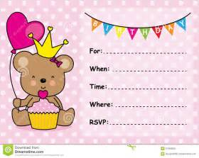 invitation card birthday stock vector image 57459300