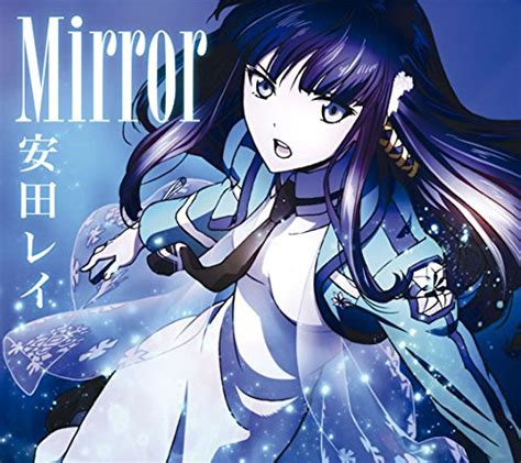 download mp3 gac cover mirror cd mirror 魔法科高校の劣等生 ed mp3 無料donwload torrent fairymusic