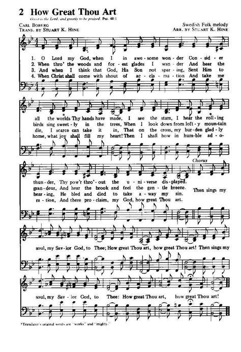printable lyrics every praise is to our god sheet music art great english hymns sheet music art