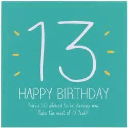 birthday card for 13 year happy jackson 13th happy birthday card temptation gifts