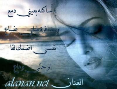 chi3r hob al pin chi3r al7ob darija love nizar kabani hazin hob on