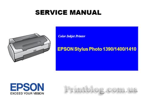 Service Manual Epson Stylus Photo R1390 R1400 R1410