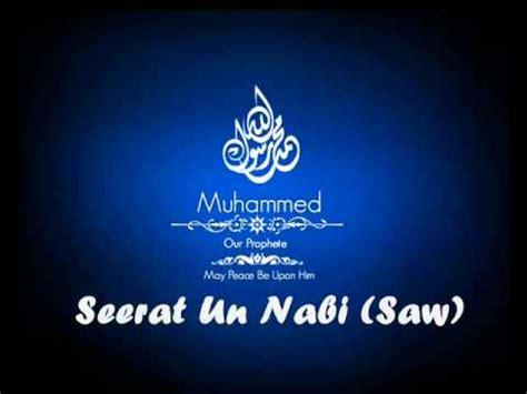 biography nabi muhammad saw seerat un nabi biography of the blessed prophet muhammad