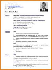 Curriculum Vitae Categories by 10 Exemple De Cv En Anglais Lettre Officielle