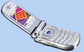 Samsung stellt UMTS-Handy auf der CeBIT 2004 vor - Golem.de Z105