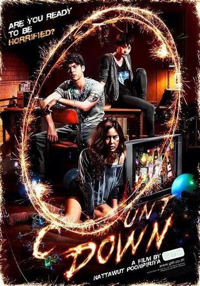 film thailand wajib tonton 2014 film horor thailand wajib tonton life beautynesia