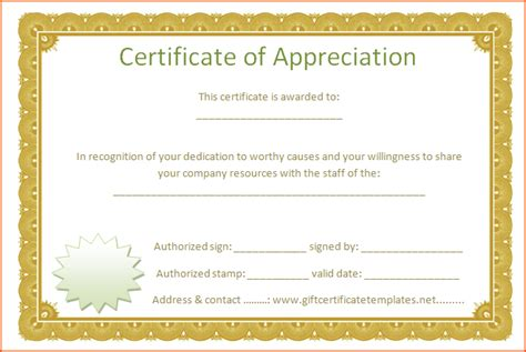 template for certificate of appreciation in microsoft word 5 appreciation certificate templates bookletemplate org