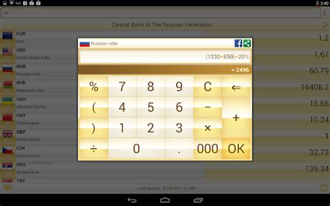 currency converter apk currency converter apk for bluestacks download android