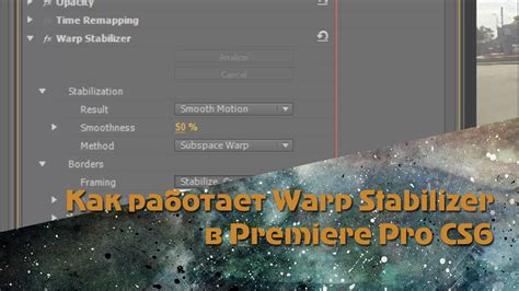 adobe premiere cs6 warp stabilizer camera shutter effect adobe premiere download free