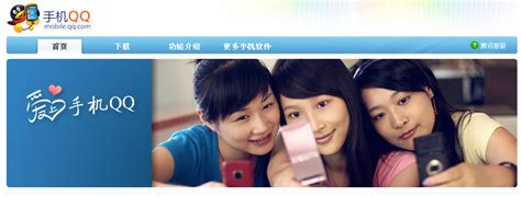 qq mobile android apps 手機 qq 2011 android build 0037 發佈