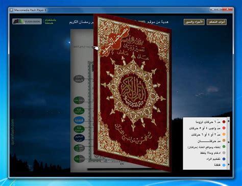 Tablet Al Quran black white hat hacker