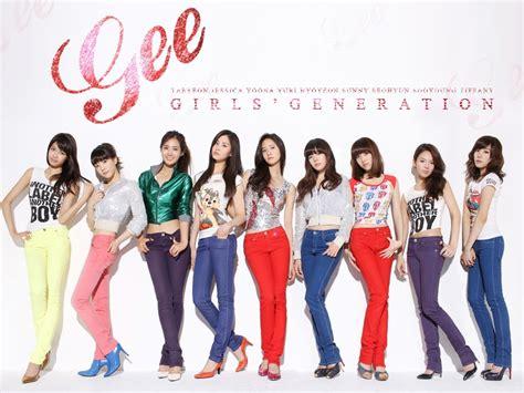 my child girls generation lagu terbaru gee lyrics snsd girls s generation lirik lagu